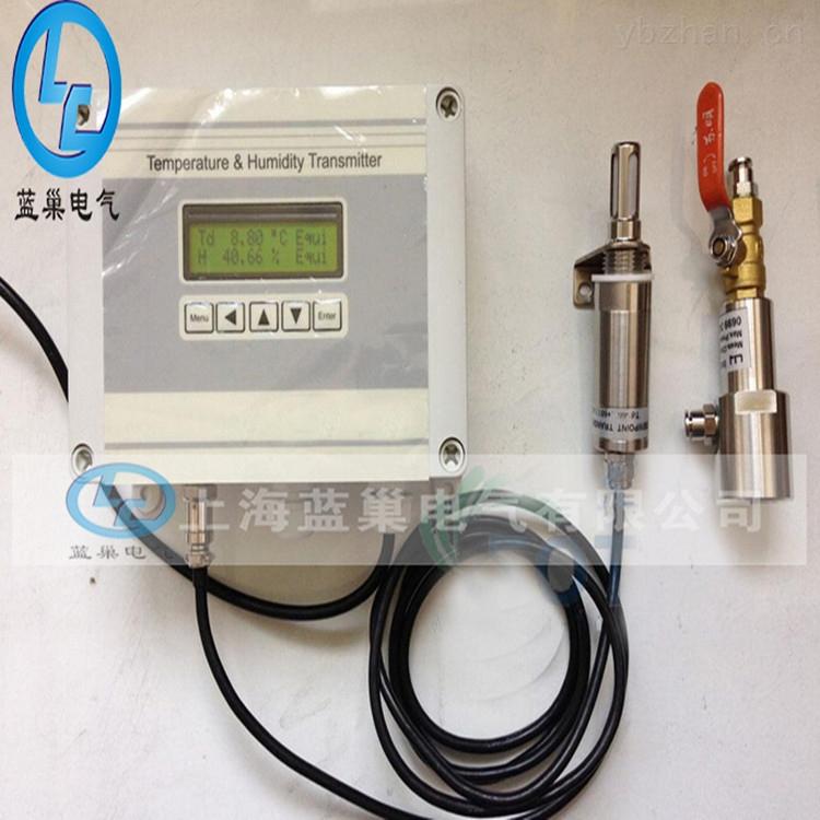 LY60SP氮气罐露点仪