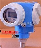 PMC731/PMP731智能壓力變送器