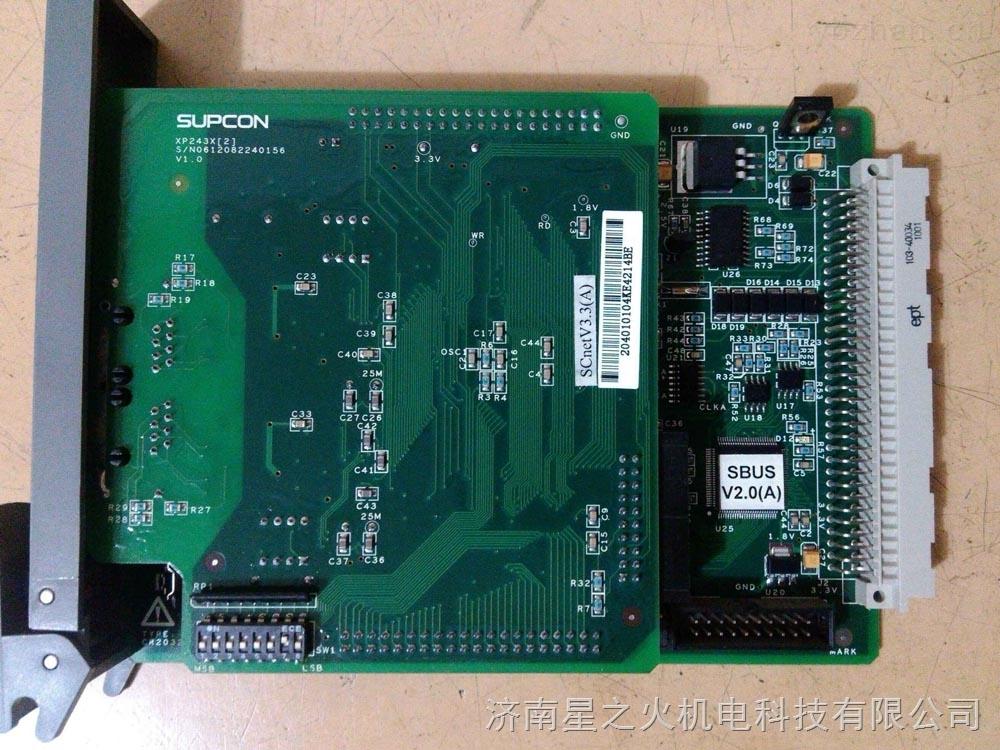 杭州供应浙大中控8路通用继电器输出端子板XP562-GPRPU价格 直销,浙大中控简称中控,中控的DCS是分布式控制系统的英文缩写, 自控行业又称之为集散控制系统。即所谓的分布式控制系统,是相对于集中式控制系统而言的一种新型计算机控制系统,它是在集中式控制系统的基础上发展、演变而来的。它是一个由过程控制级和过程监控级组成的以通信网络为纽带的多级计算机系统,综合了计算机,通信、显示和控制等技术,其基本思想是分散控制、集中操作、分级管理、配置灵活以及组态方便。中控的DCS系统,特别适用与需要耐腐蚀的各类工矿企