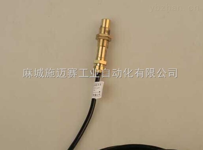 DZJK-1磁性接近开关(铜外壳)