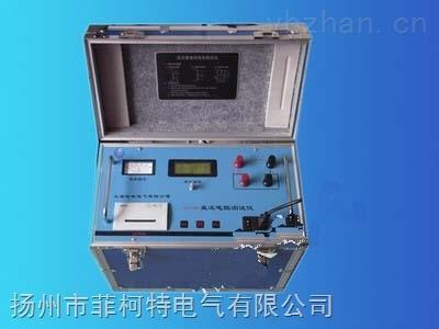 zzs-10a三回路直流电阻测试仪