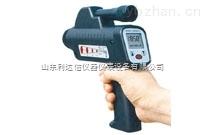 LDX-300B-便携式红外测温仪/手持式红外测温仪(500℃-3000℃)