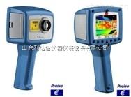 LDX-HY-PCE-TC3-红外热像仪/热成像仪