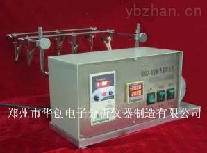 硬面金属摆洗机 标准摆洗机