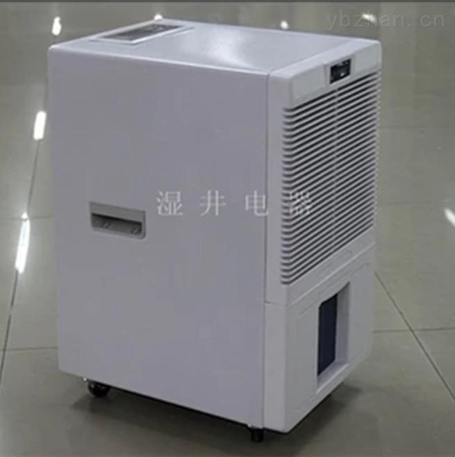 2016北京除湿机#北京工业除湿机#北京除湿器火热促销中
