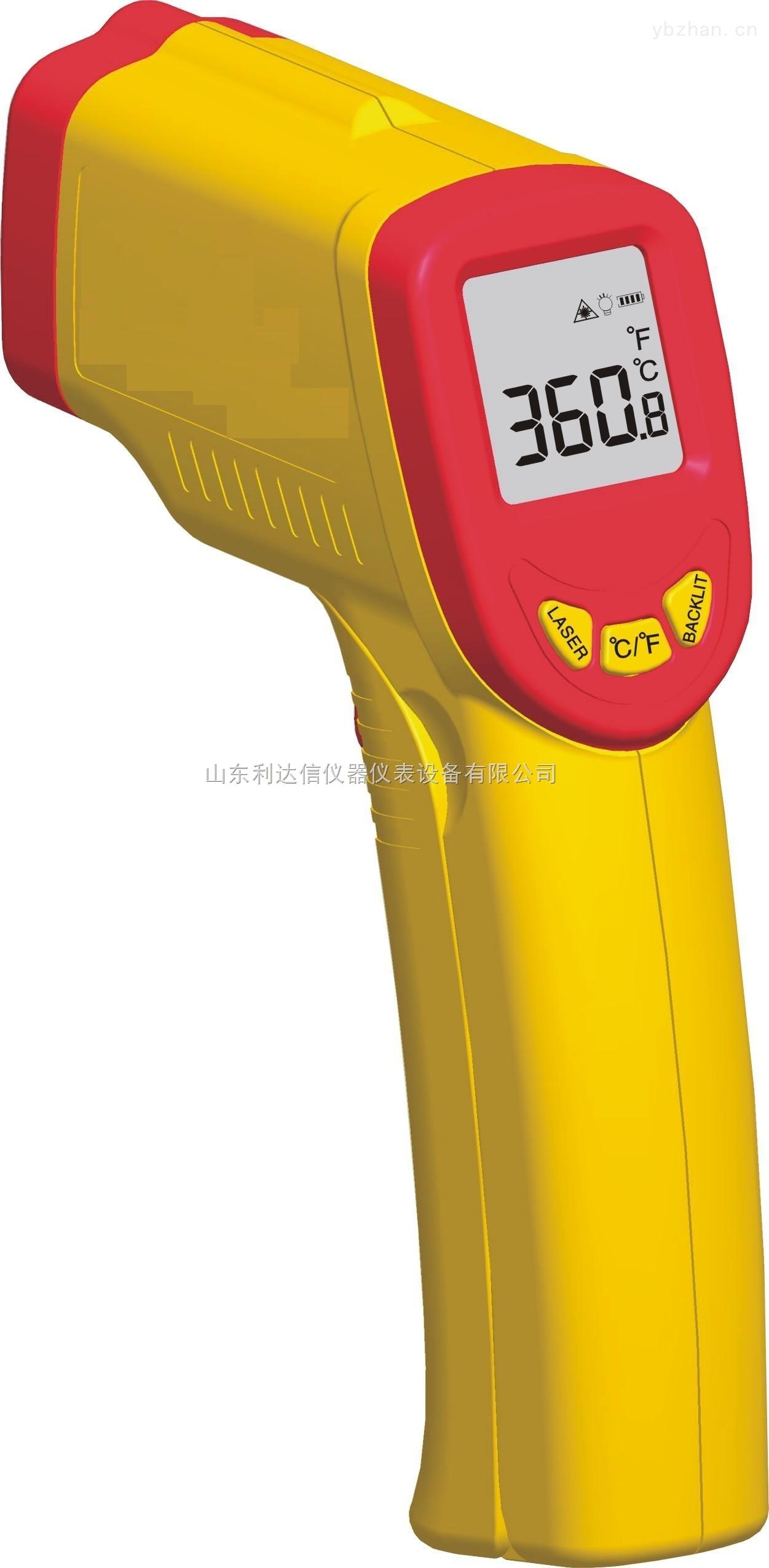 LDX-SJT-360-红外测温仪/测温仪/手持式测温仪