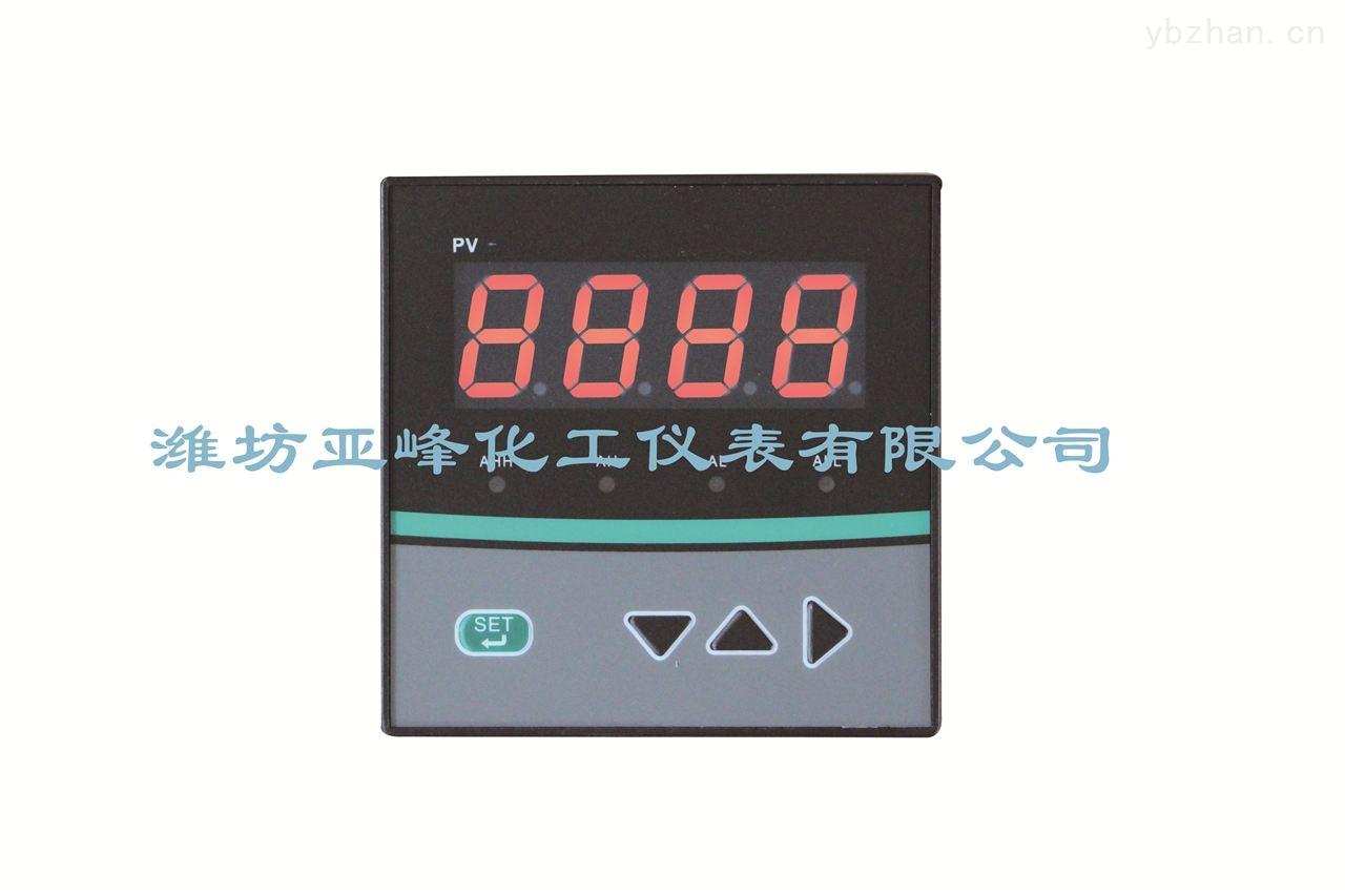 智能数字显示仪表山东优质厂家