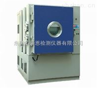 模擬高原氣壓試驗箱