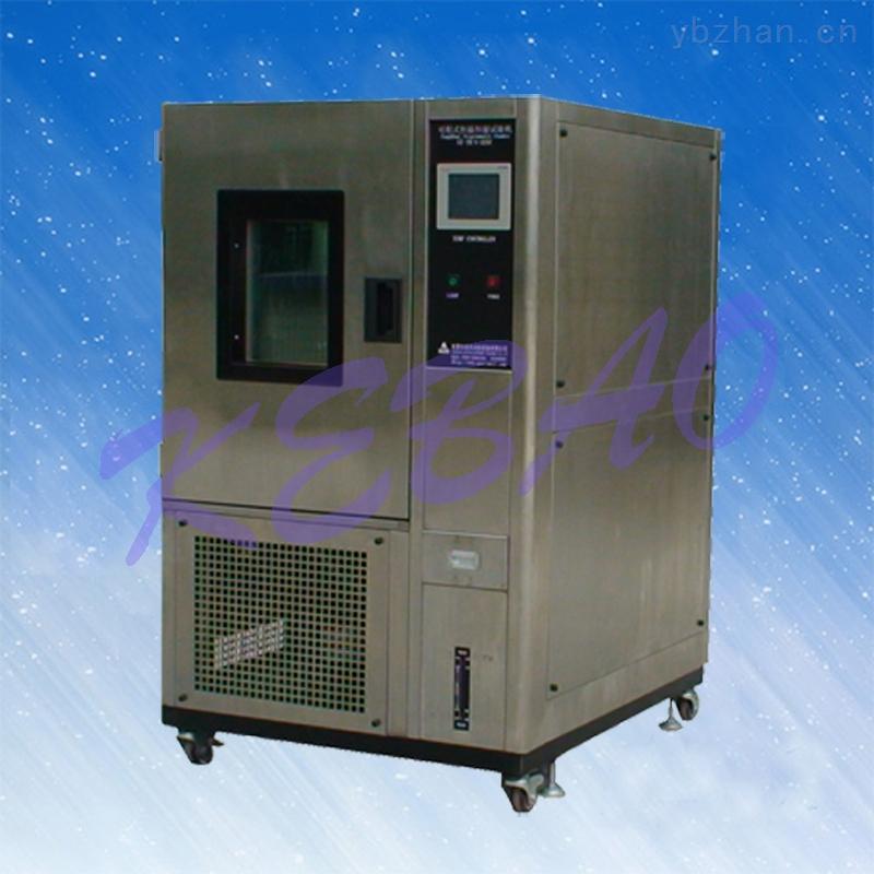 高低温试验箱(1立方)
