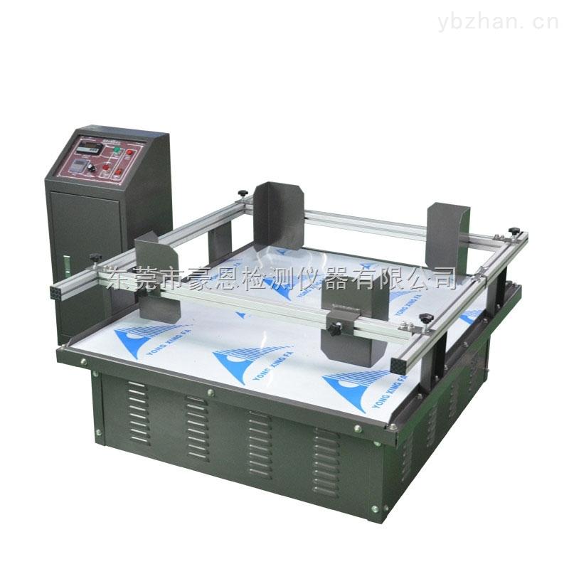 产品库 实验仪器 试验机械 振动试验机 模拟汽车运输振动测试仪  产品
