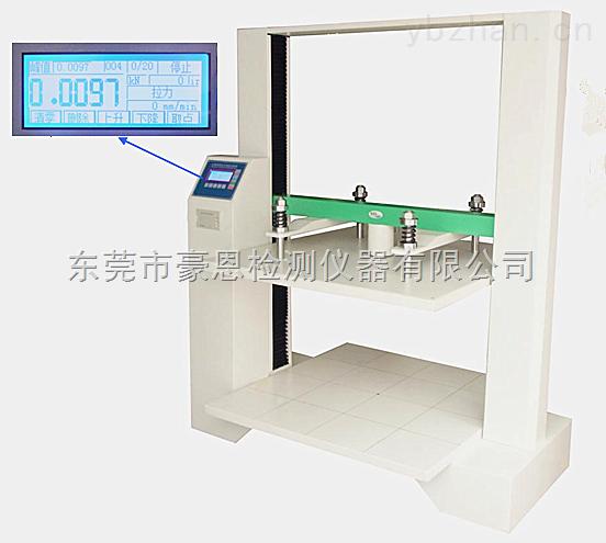 微電腦紙箱抗壓試驗機/紙箱抗壓強度試驗機
