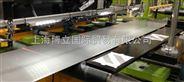 FUTEC三維形狀檢查裝置 檢查對象 扁鋼、模具鋼、薄鋼板