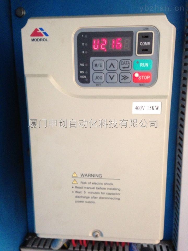 蒙德modrol电梯专用变频器ims-gl3-47