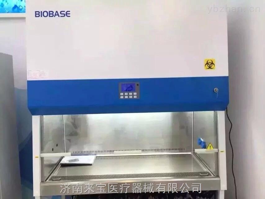 二级生物安全柜微生物室生物安全柜BSC-1100ⅡA2-X