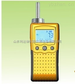 LDX-80-CS2-泵吸式二硫化碳检测仪/二硫化碳报警仪/便携式二硫化碳检测仪