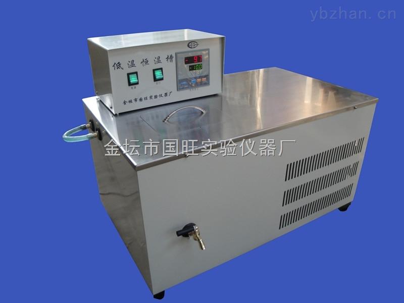 WP.1-THD-08W-卧式低温恒温槽