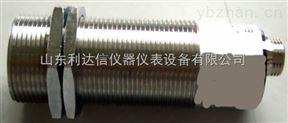超声波距离传感器/超声波测距传感器/测距传感器