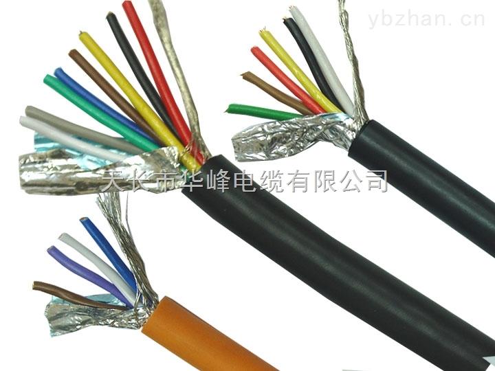 KVVRP5*2.5控制电缆生产厂家