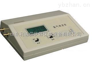 LDX-8-CY-2A-氧氣測定儀/8241氧氣測定儀