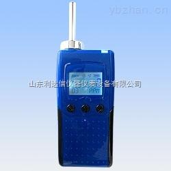 LDX-HRX-HK90-CO2-便攜式二氧化碳檢測儀/