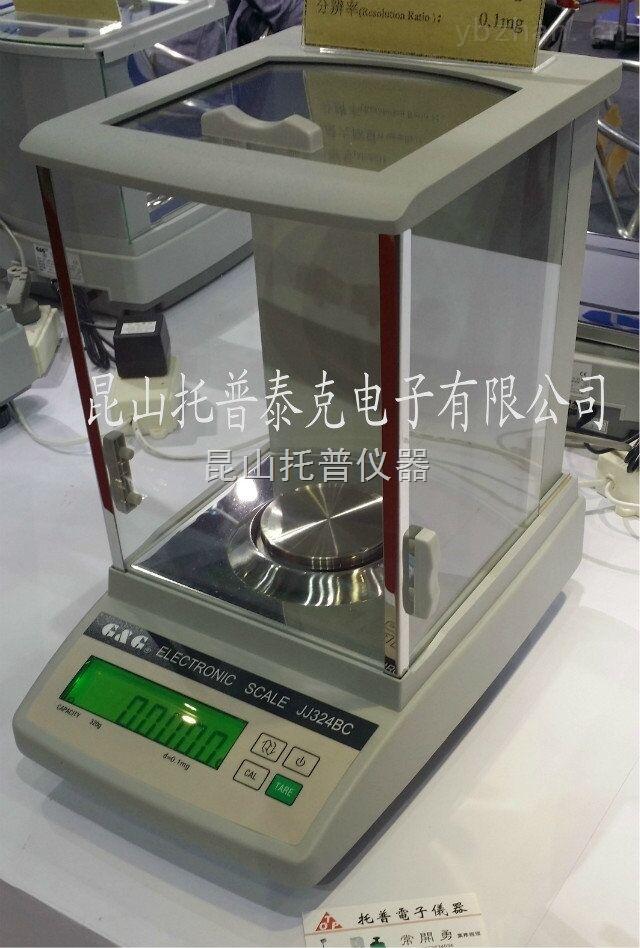 300克*0.001克电子天平,300G/0.001G电子天平,300g/0.001g电子天平