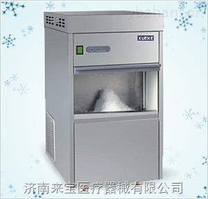 IMS-85實驗室制冰機價格