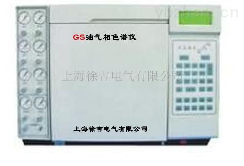 GS油氣相色譜儀