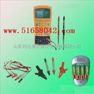 高精度过程信号校验仪