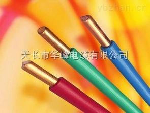 供应BV1*6平方电线单芯线生产厂家技术标准