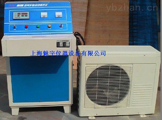 噴霧型養護室自動溫控儀