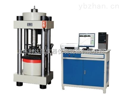 LDX-YAW-2000D-全自动压力试验机