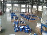 硫酸计量表厂家