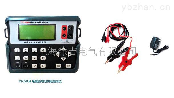 > ytc5901蓄电池内阻测试仪
