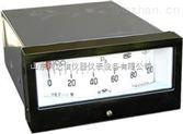 矩形膜盒壓力表/形膜盒壓力表/力表