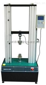 K-LSW-20KN数显电子万能试验机