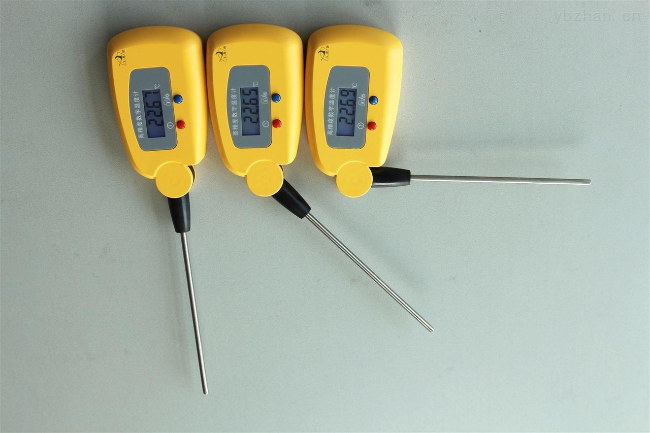 RT69高精度數字溫度計-RT69高精度數字溫度計