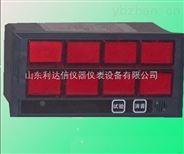 八回路閃光報警控制儀/閃光報警控制儀/閃光報警器