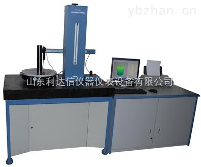 LDX-LY-YZD-400-超精密圓柱度和內外徑測量儀