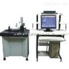 LDX-LY-Y90系列-高速圆度测量仪/高速圆度测量计