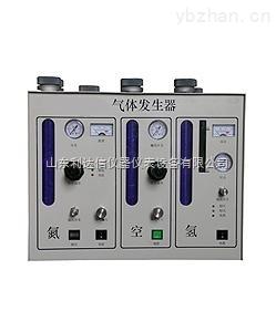 LDXY-500-氣體發生器/氣體發生儀