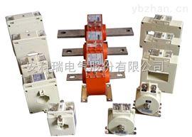 AKH-0.66G-130*50II计量型电流互感器
