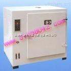 LDX-202-3A-数显电热恒温鼓风干燥箱/电热恒温鼓风干燥箱/恒温烘箱