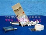 打点器/电火花打点计时器 型号:XN33-J0207