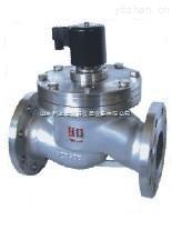 LDX-HJG-BZCZP-40C-防爆电磁阀/电磁阀(铸钢)