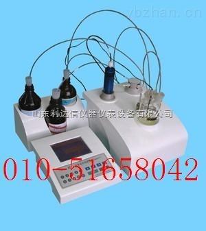 LDX-SJYC-KF-4-全自動水份測定儀/全自動水分測定儀/全自動水份檢測儀/卡爾費休水份檢測儀