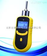 泵吸式氯氣檢測儀
