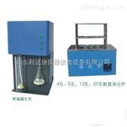凯氏定氮仪(含消化炉)