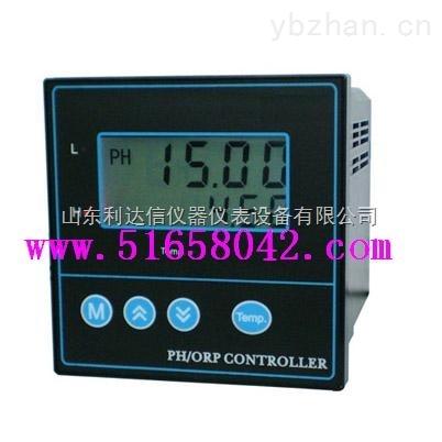 工業PH計/在線酸度計/在線ph檢測儀