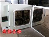 台式高温干燥箱