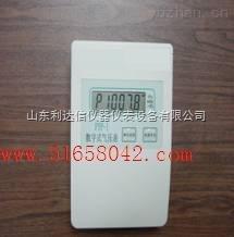 LDX-HFY-FYP-1-数字式气压表/数字式气压计